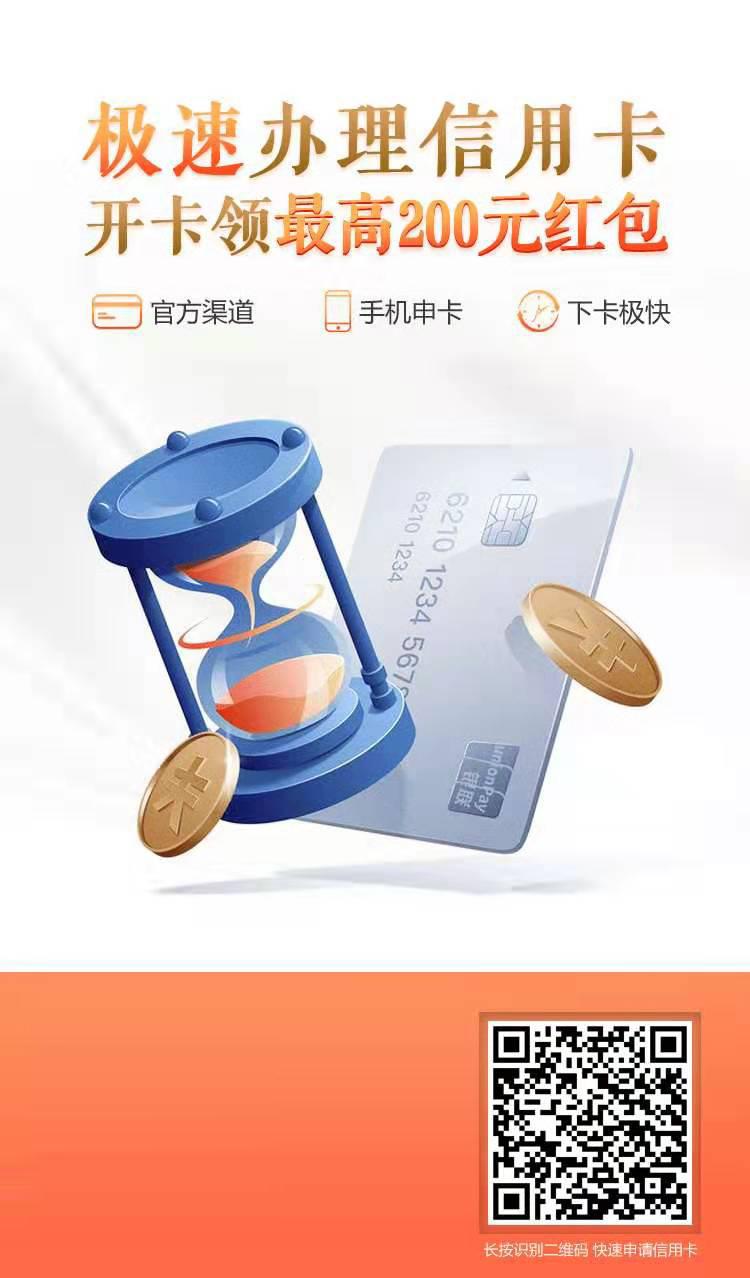 知名大银行信用卡养卡提额攻略 各大银行的信用卡提额及技巧-汇美优普-热门搜索话题榜