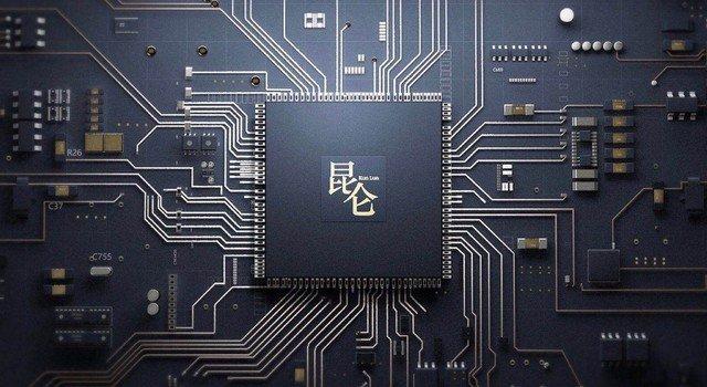 百度自研 AI 芯片