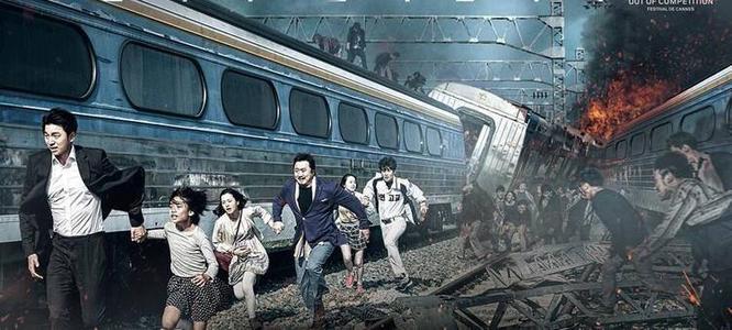 电影《釜山行2半岛》什么时候上映 免费高清完整版可以看 主演是谁 预告篇首发