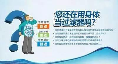 CCTV央视报道余氯危害 揭秘自来水危害
